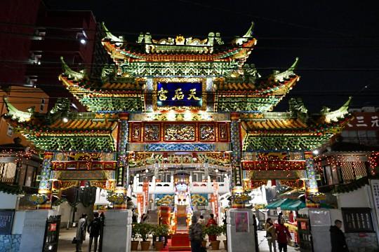 橫濱媽祖廟